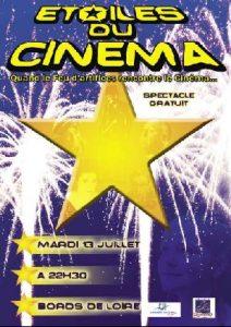 cinema2004